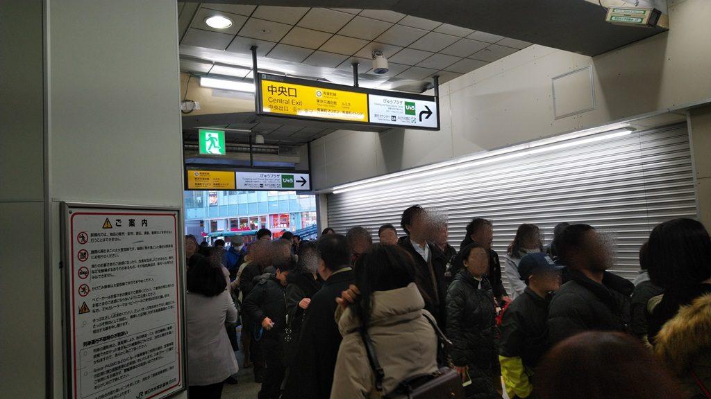 JR有楽町駅中央口出口
