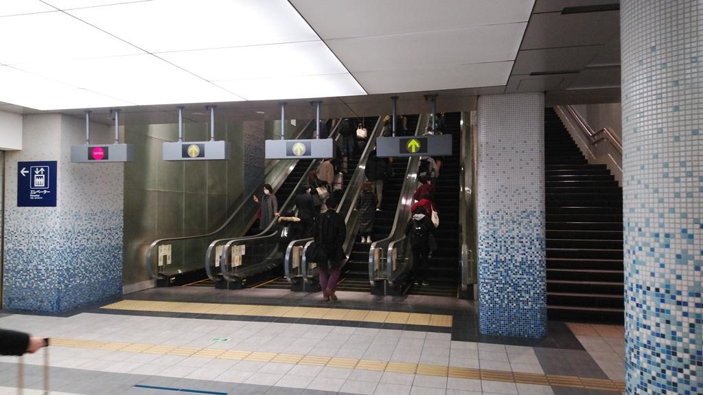 京急から第2ターミナル3