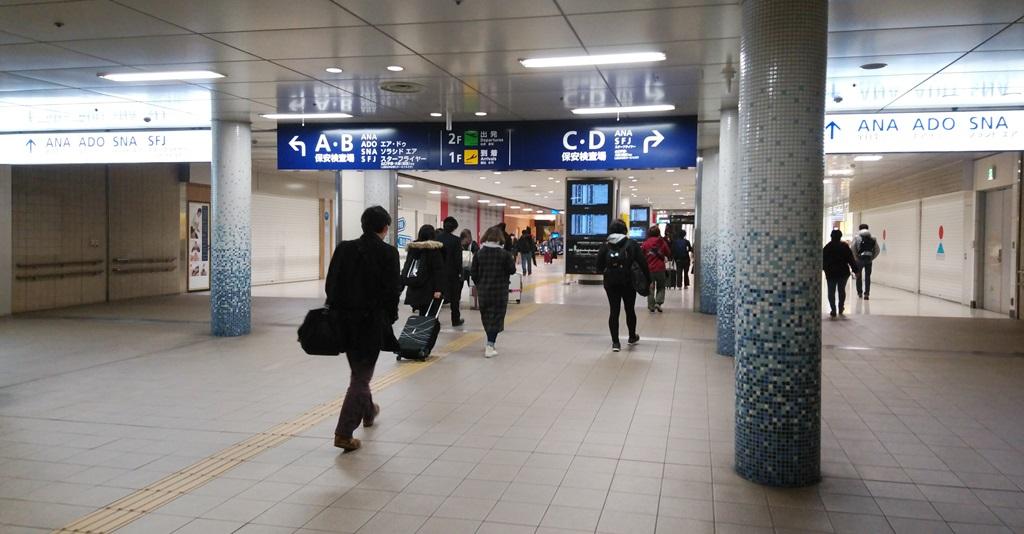 京急から第2ターミナル4