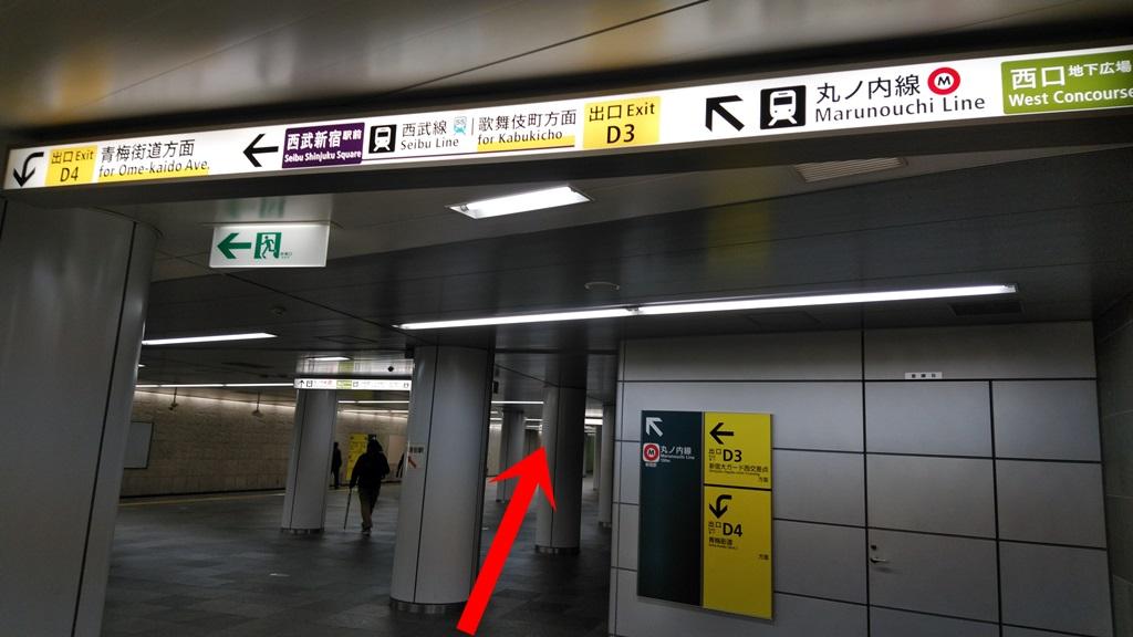小滝橋通り方面改札からJR3