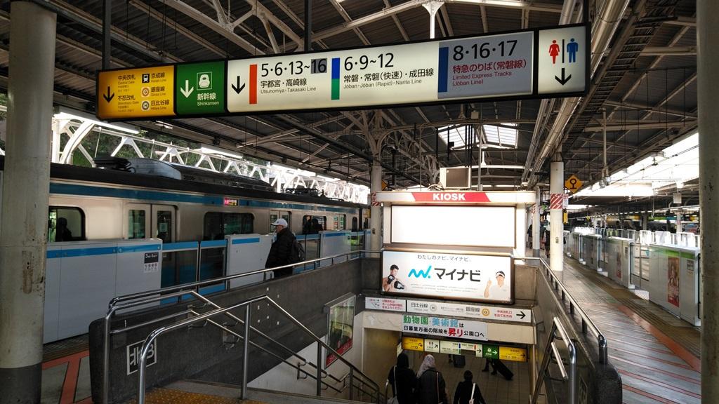 山手線から新幹線1