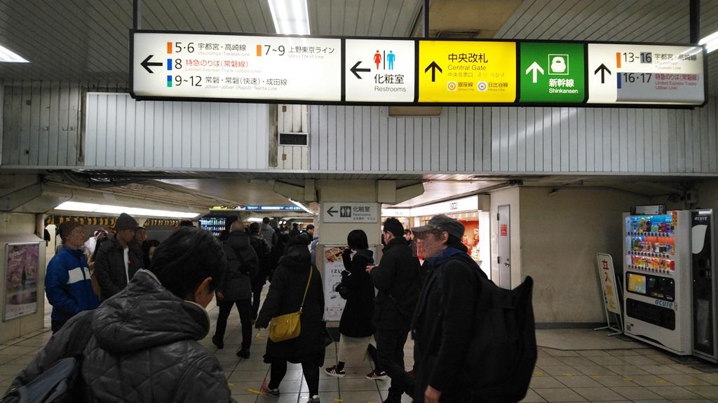 山手線から新幹線2