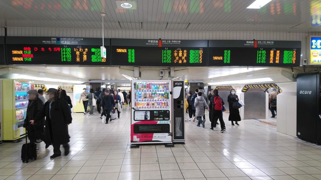 山手線から新幹線3