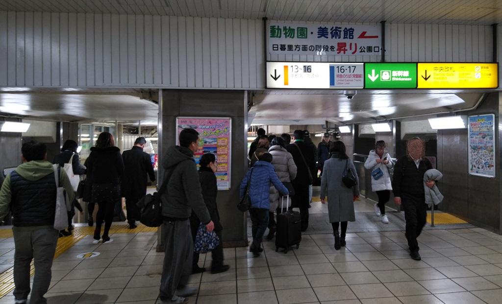 山手線から新幹線4