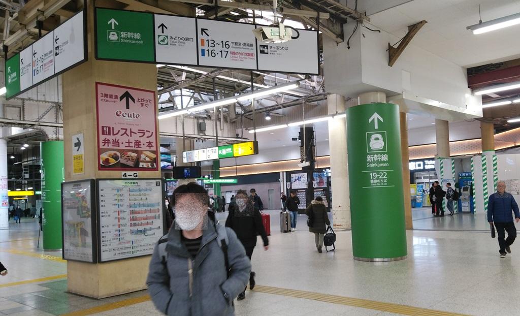 山手線から新幹線6