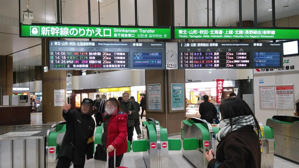 山手線から新幹線8
