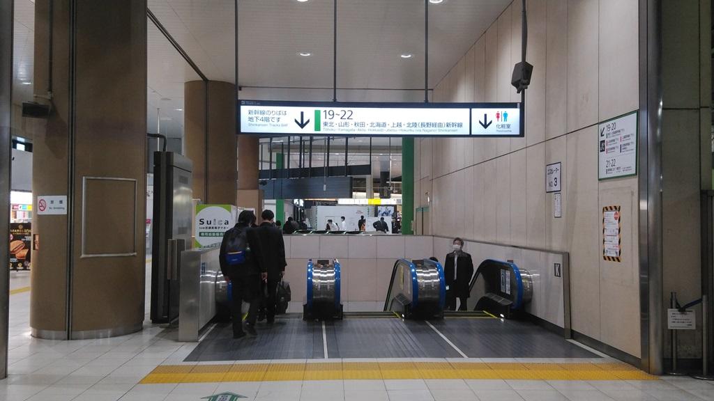 山手線から新幹線9