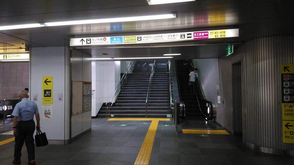 新宿西口からJR2