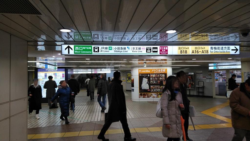 新宿西口からJR3