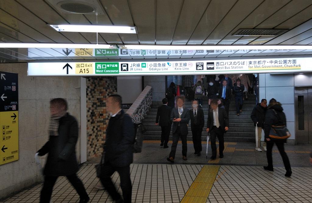 新宿西口からJR4
