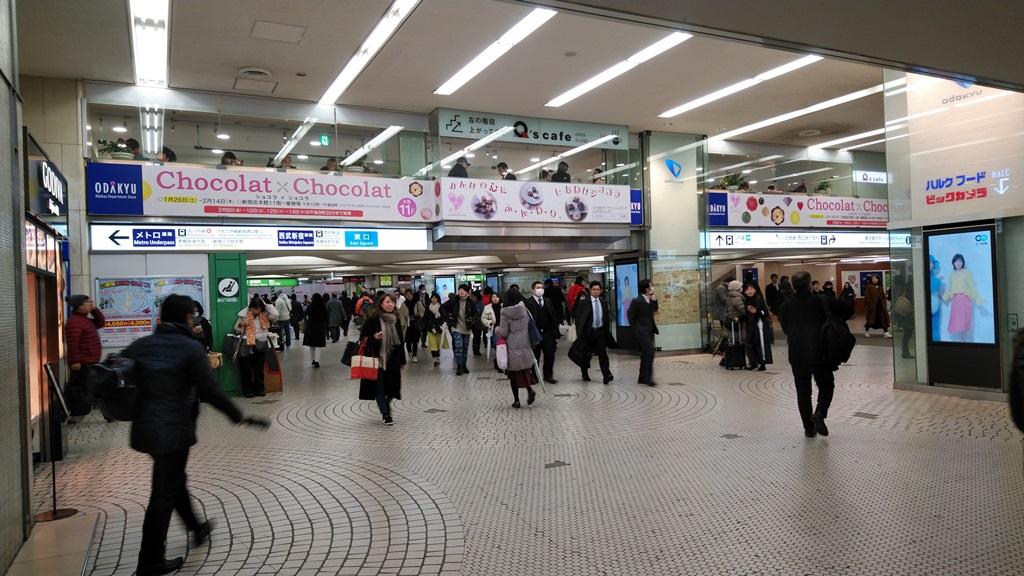 新宿西口からJR6