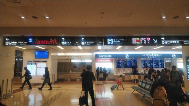 第2ターミナルから京急1