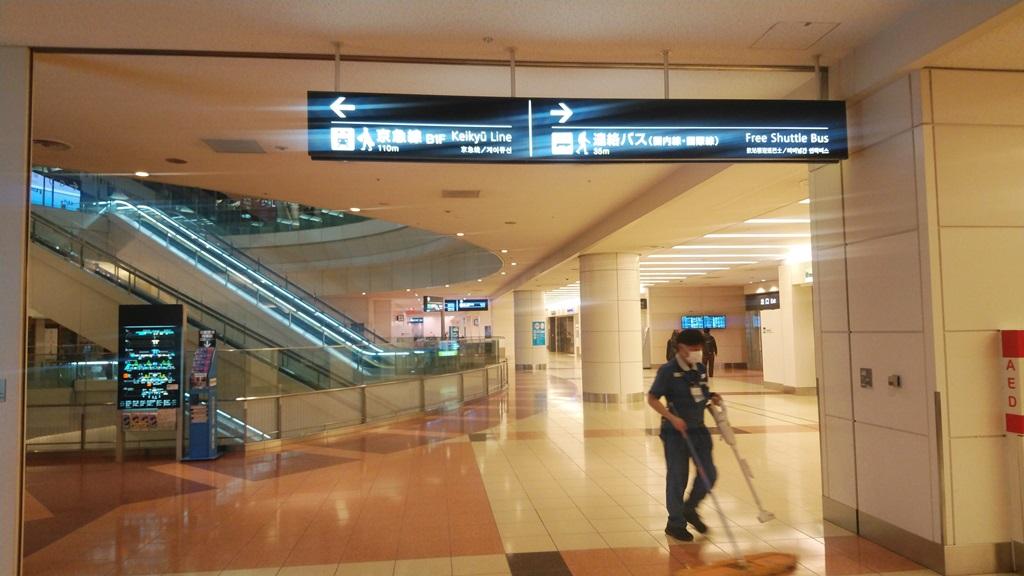 第2ターミナルから京急2