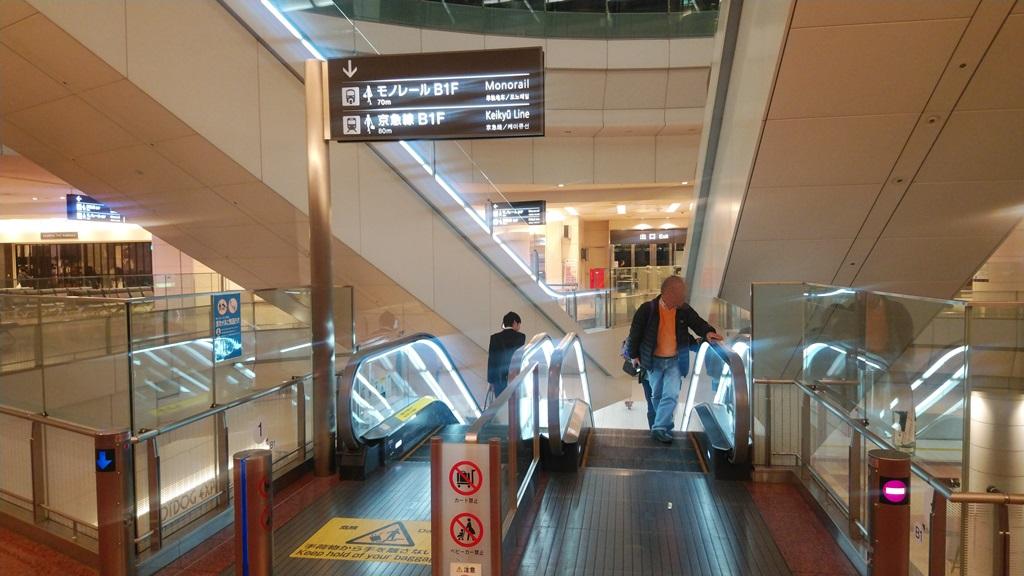 第2ターミナルから京急3