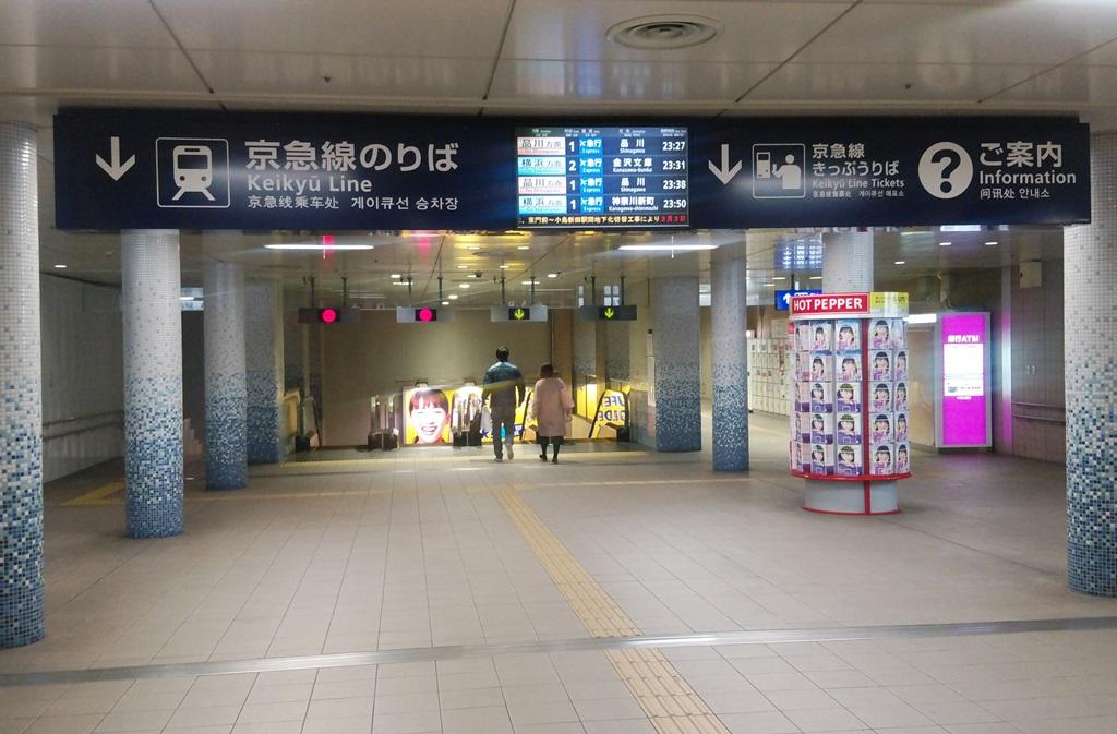 第2ターミナルから京急5