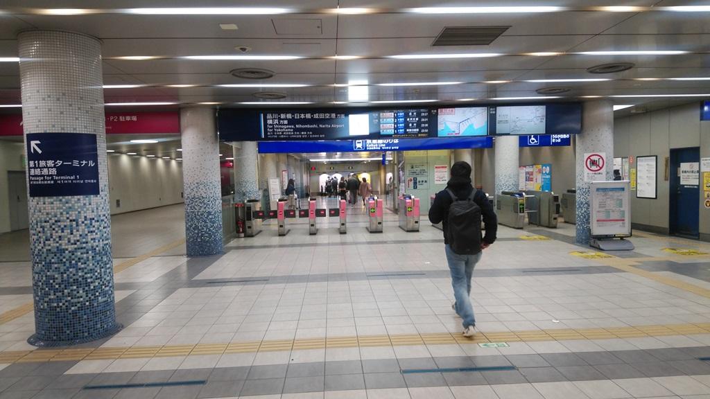 第2ターミナルから京急6