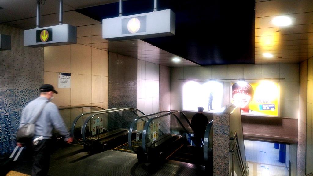 第2ターミナルから京急7