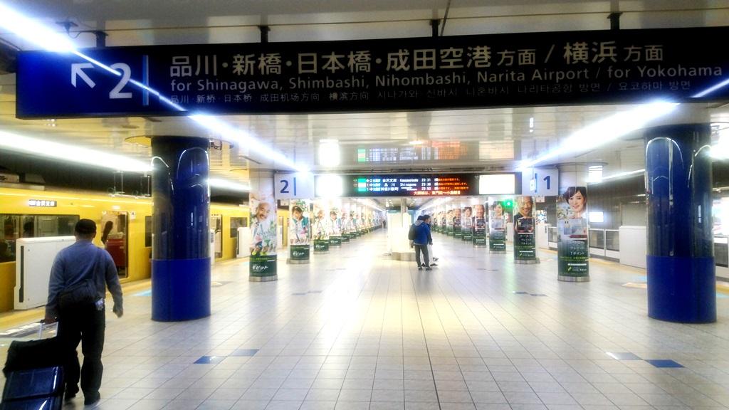 第2ターミナルから京急8