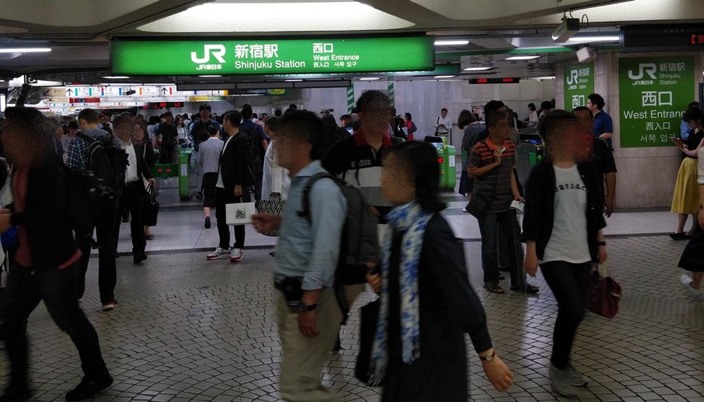 JR新宿西口