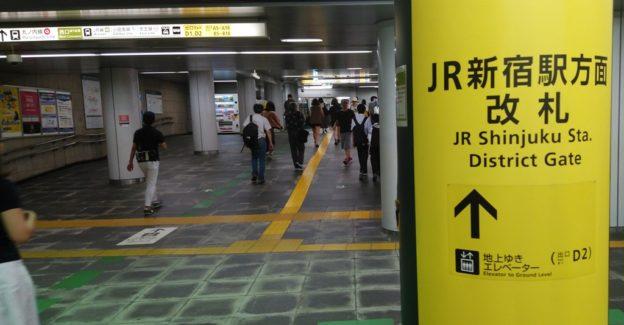 JR新宿駅方面改札