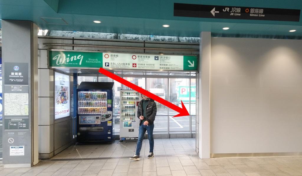 ゆりかもめから汐留改札1