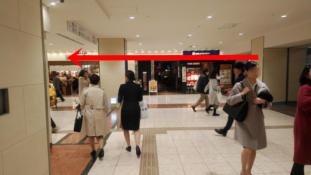 ゆりかもめから汐留改札4