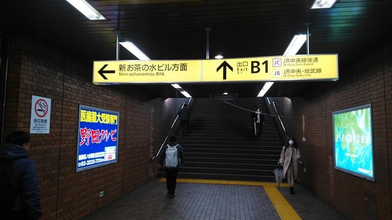千代田線からJR8