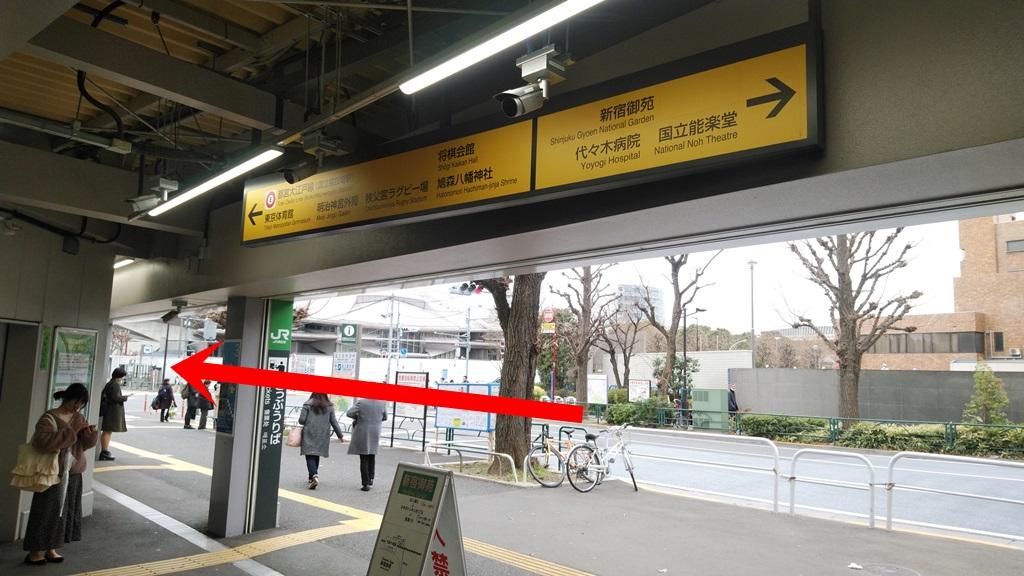 千駄ヶ谷から国立競技場駅1