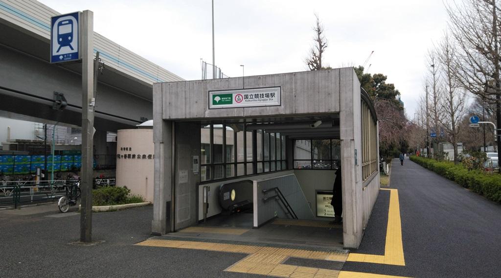 千駄ヶ谷から国立競技場駅3