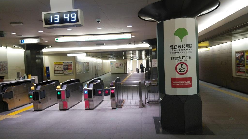 千駄ヶ谷から国立競技場駅6
