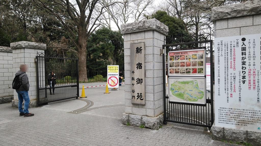 千駄ヶ谷門へ3