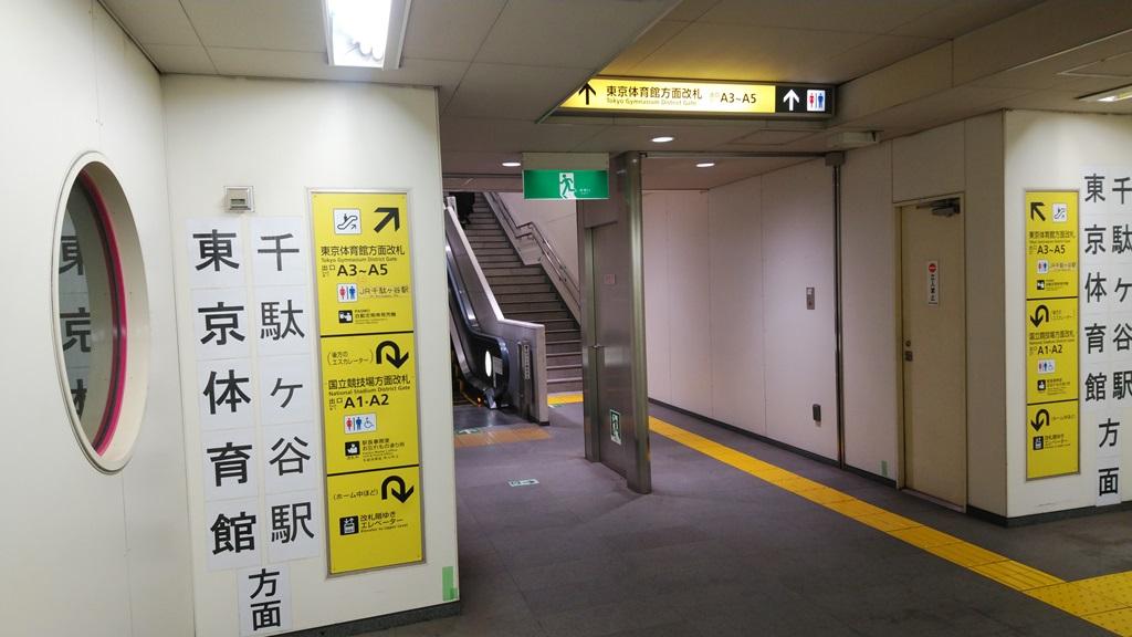 国立競技場駅から千駄ヶ谷2