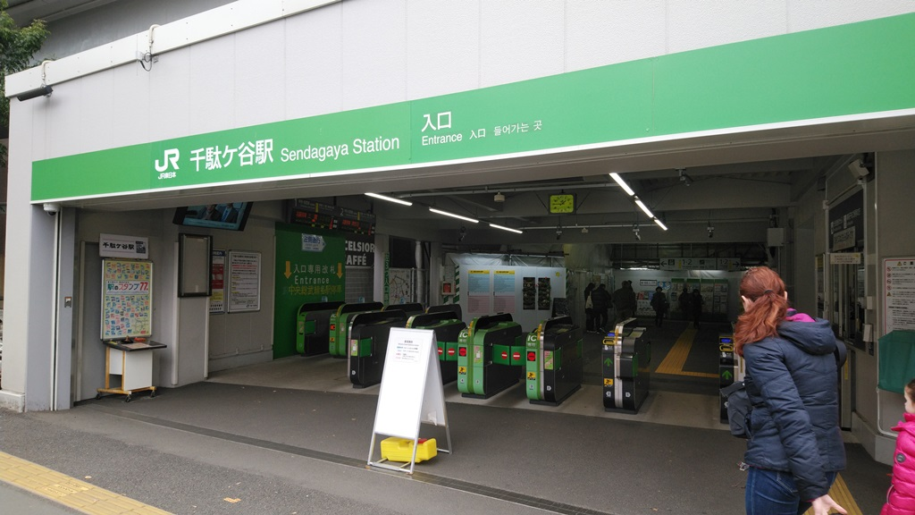 国立競技場駅から千駄ヶ谷8