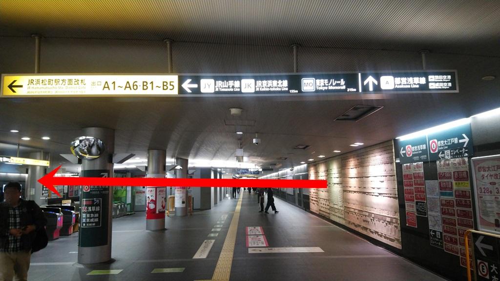 大江戸線から大門改札2