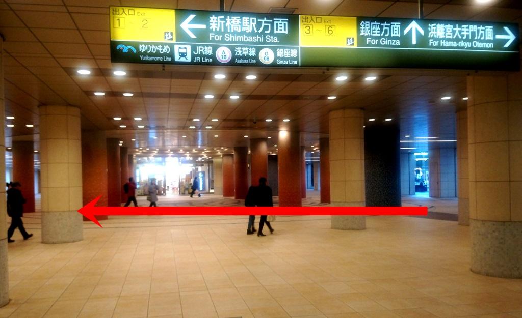 大江戸線から浅草線3