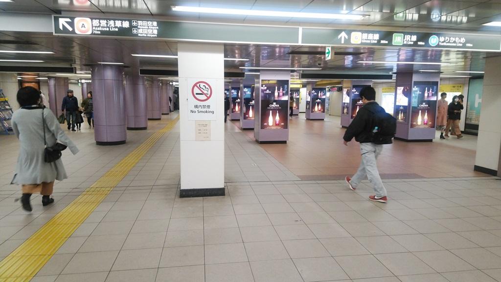 大江戸線から浅草線5