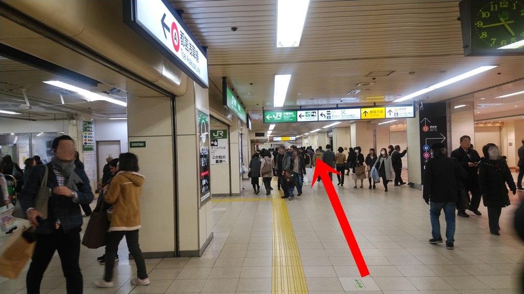大江戸線から銀座線