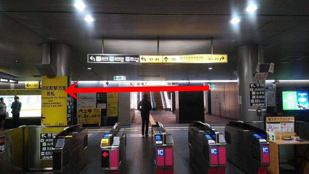 大門から浜松町0