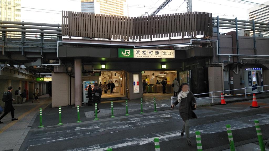 大門から浜松町4