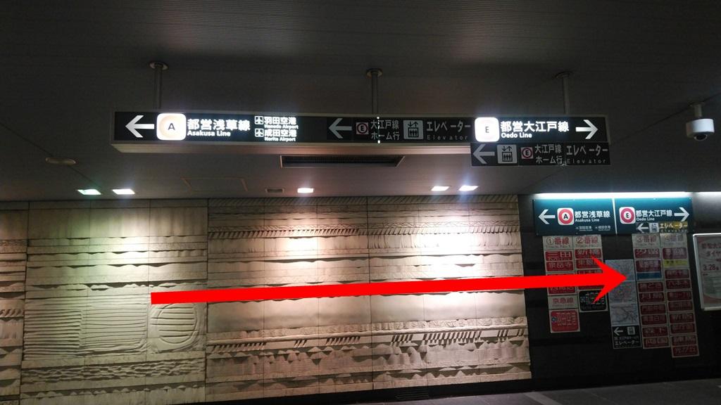 大門改札から大江戸線1