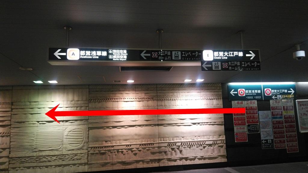 大門改札から浅草線1