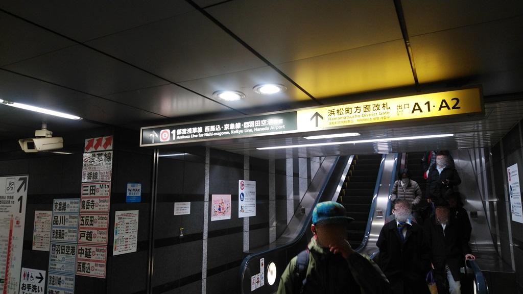 大門改札から浅草線3