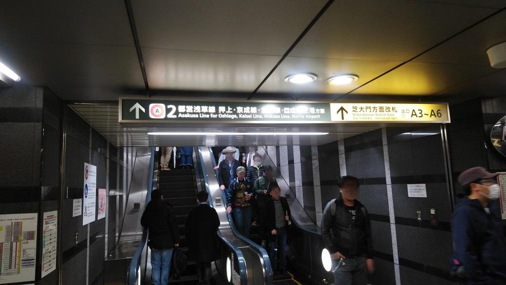 大門改札から浅草線4