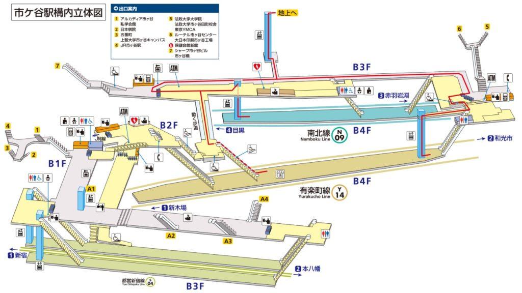 市ケ谷駅構内図