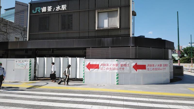 新千代田線からJR2
