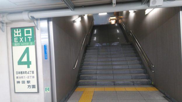 新日本橋から神田2