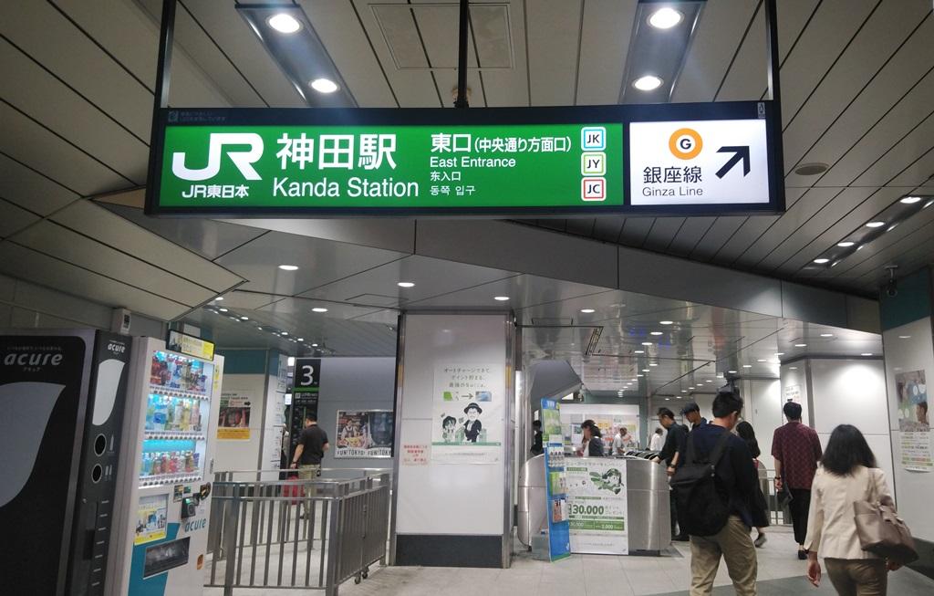 新日本橋から神田8