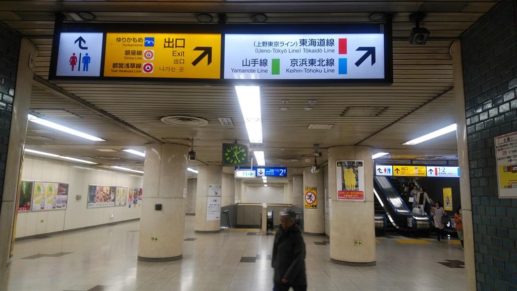 横須賀線から山手線2