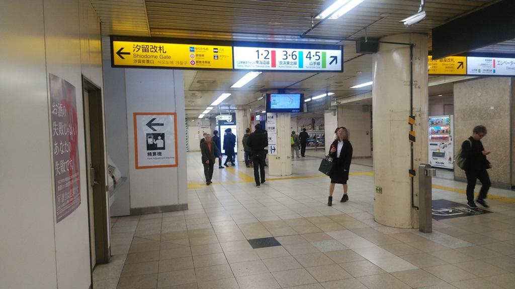横須賀線から山手線4