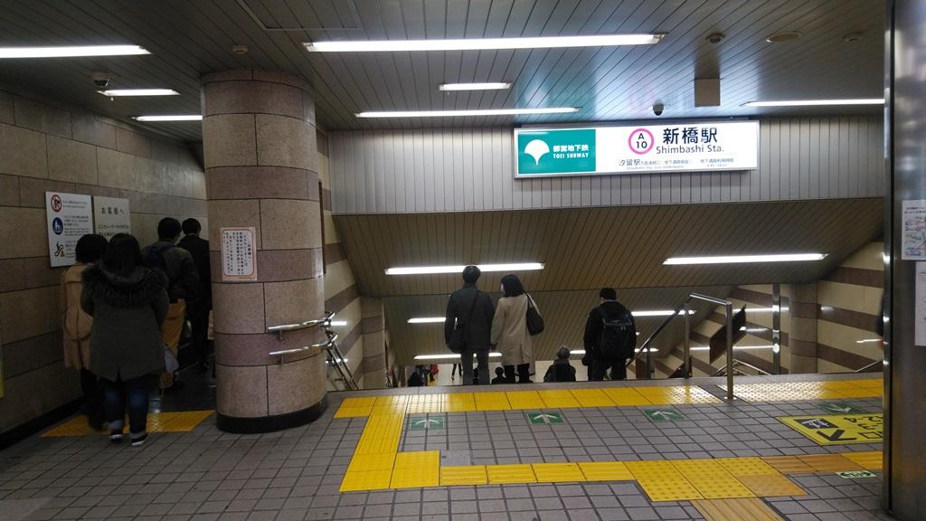 汐留改札から浅草線4